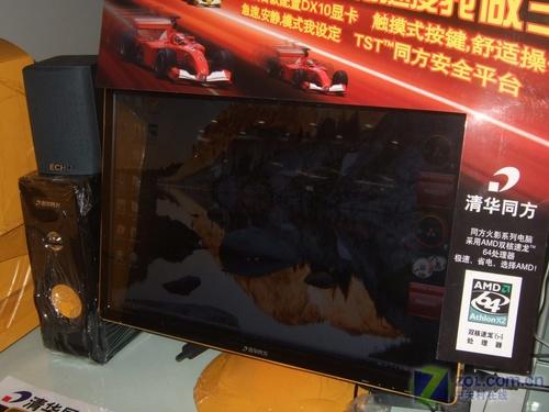 流畅运行3D大作5款学生游戏电脑推荐(5)
