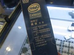 杀低价出位赛扬双核E1200处理器375元