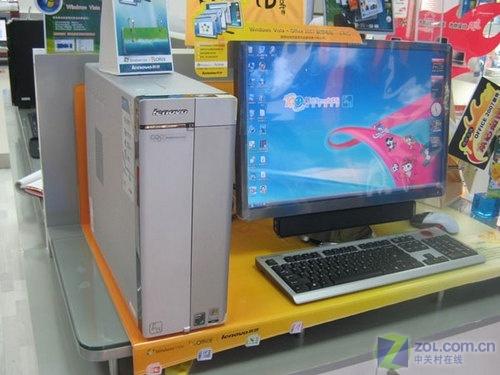 联想家悦S2010A学生电脑降至4360元