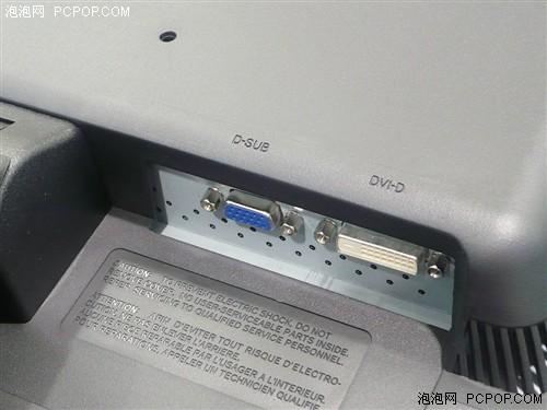 8000:1+双接口LG超强20宽惊爆1588元