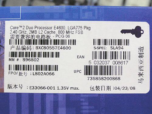 E4500已不值盒装双核E4600超低价860元
