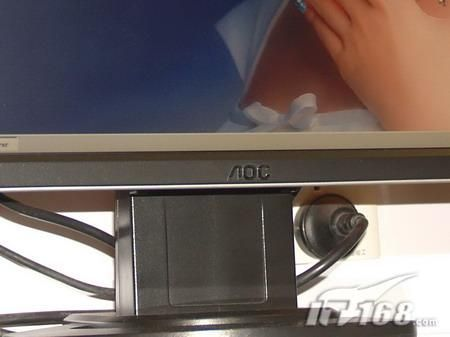 超值特价AOC双接口20寸LCD售1530元