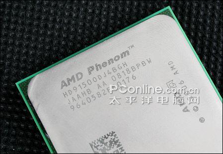 AMDPhenomX49150低功耗版评测(3)