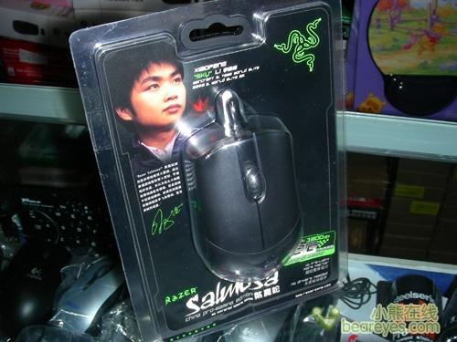 为中国游戏玩家打造Razer煞魔蛇鼠标239元