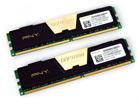 主流DDR2内存价格对比