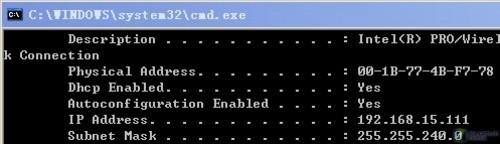 根本区别在哪里VMware的3种网络模式