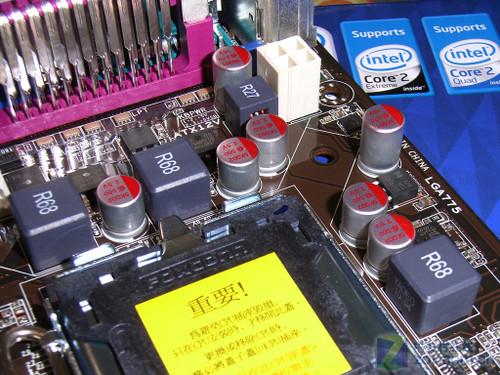和三线一个价 华硕经典G41主板399元图片