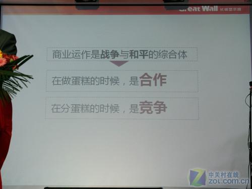led是趋势不是革命专访长城LCD王震峰(不发布)
