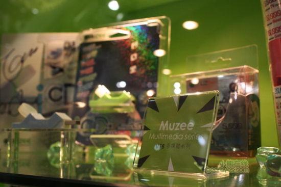 COMPUTEX2011:MUZEE创云端新境界