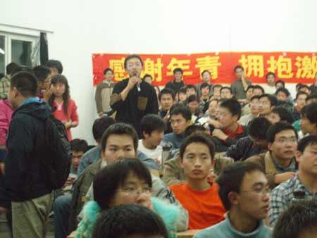哈尔滨工业大学同学提问