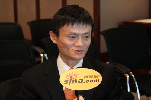 科技时代_独家专访马云实录:不会让任何资本控制阿里巴巴