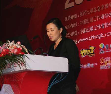 科技时代_图文:上海巨人网络总裁刘伟致词