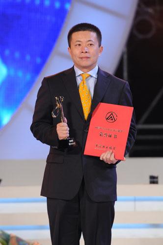 科技时代_曹国伟荣膺中国广告30年突出贡献奖