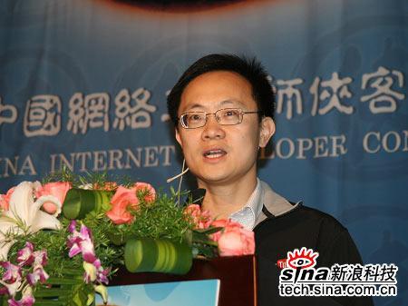 科技时代_图文:谷歌中国工程院副院长林斌致辞