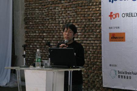 冯大辉发表主题演讲