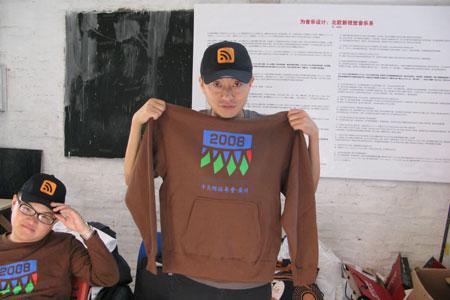 网志年会主题套头衫展示