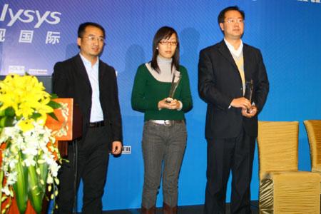 TMT行业营销颁奖