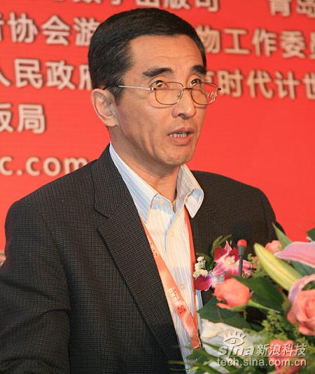 科技时代_图文:新闻出版总署科技与数字出版司司长张毅君致词