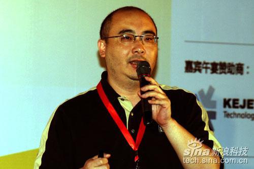 科技时代_图文:CBSi全球副总裁、中国区总裁王路演讲