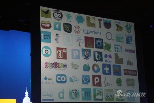 会议现场logo墙