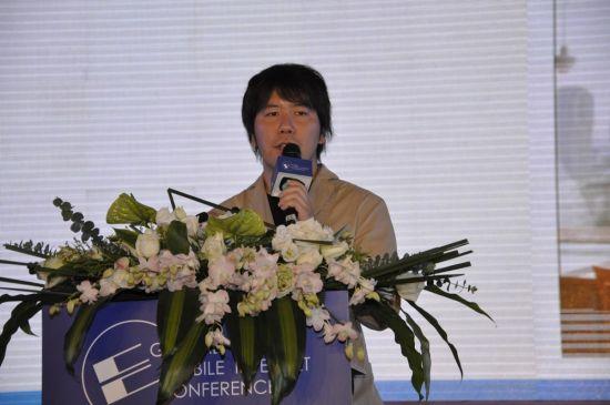 日本Gree CEO田中良和演讲