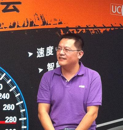 UC优视CEO俞永福