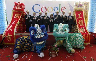 谷歌和香港政府代表参加数据中心奠基仪式