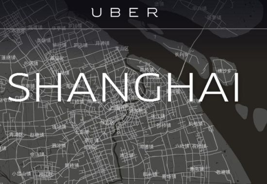 Uber入华后显示的上海地图