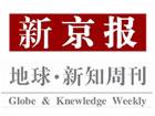 新浪博客:新知周刊