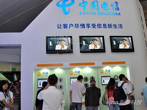 电信3G新机摩托A3300c现身中国通信展