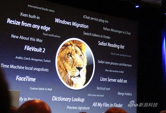 全新Mac OS X Lion