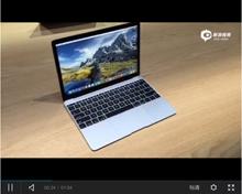 独家:12寸视网膜MacBook现场体验