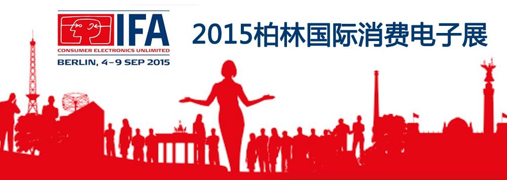 IFA2015