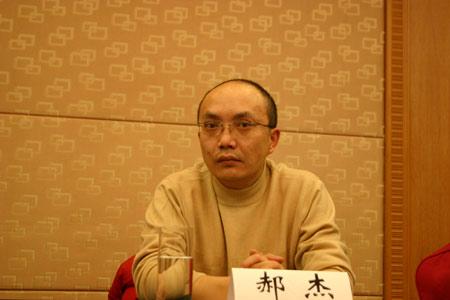 阜国总裁郝杰