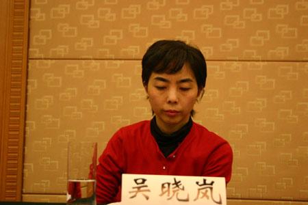 阜国数字副总裁吴晓岚