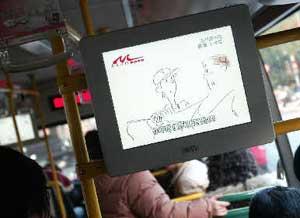 科技时代_移动电视将覆盖上海一半出租车