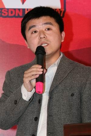 金蝶中间件技术总监张勇