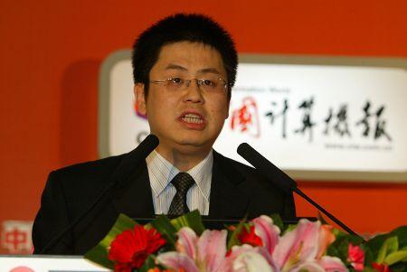 科技时代_图文:中国计算机报社执行总编刘保华主持
