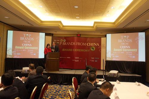 科技时代_图文:中国消费电子领先品牌10强颁奖