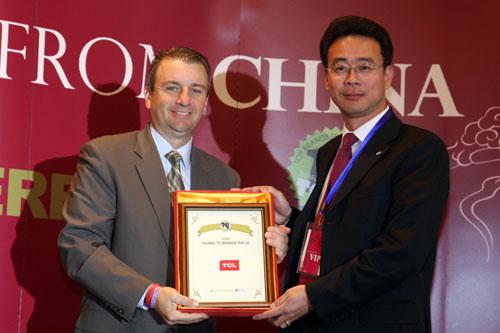 科技时代_图文:TCL多媒体全球副总裁阎飞领奖