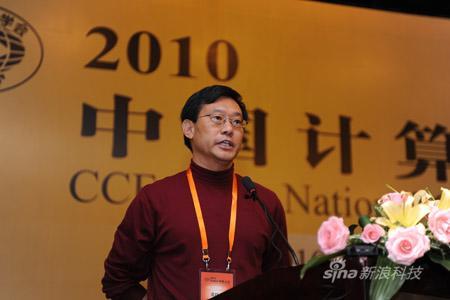 美国俄亥俄州立大学讲席教授张晓东