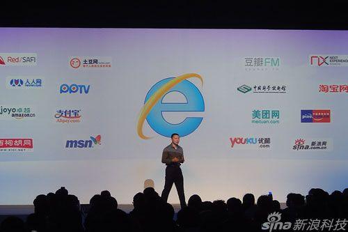 IE9部分国内合作网站