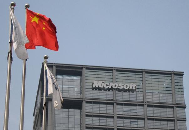 2008年后,微软加大了盗版打击力度,这引起了政府部门的不满。