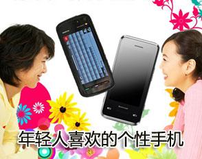 http://tech.sina.com.cn/mobile/n/2009-05-06/07293065934.shtml