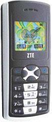 ZTE中兴 C150