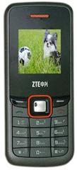 ZTE中兴 S160