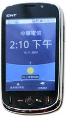 华为 CHT8000