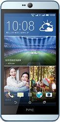 HTC Desire 826w