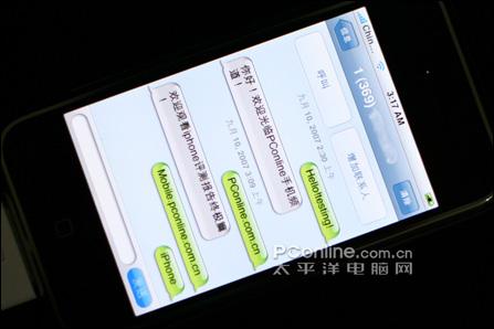 完美破解版iPhone降临!全解锁小米苹果独家评手机怎么扩内存展手机图片