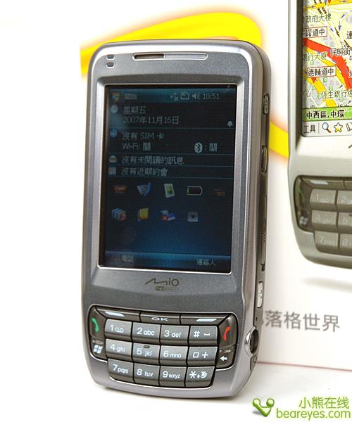 320万像素神达WM6超强GPS手机A702测试